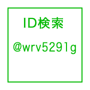 line-id.png
